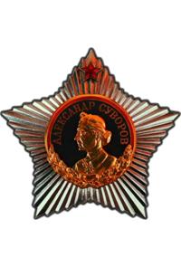 Орден Суворова I степени