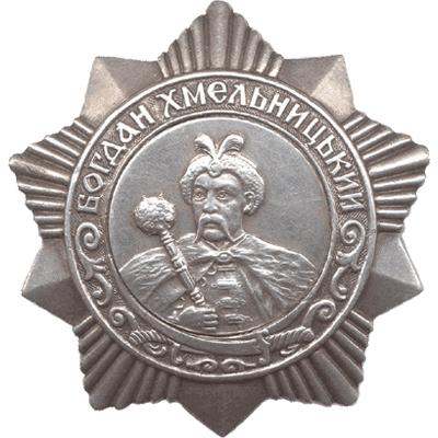 Орден Богдана Хмельницкого III степени