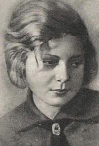 Королёва Марионелла Владимировна